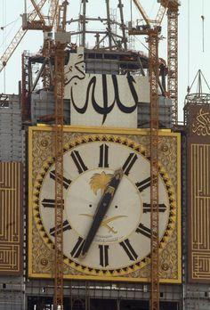 Clock Tower in Mecca