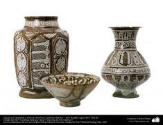 Vasijas con caligrafías y motivos simétricos- cerámica islámica   Irán- Kashan- siglos XII y XIII dC.