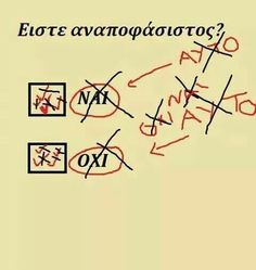 greek quotes Funny Images With Quotes, Funny Greek Quotes, Sarcastic Quotes, Jokes Quotes, Funny Quotes, Time Quotes, Best Quotes, Bad Times Quote, Speak Quotes
