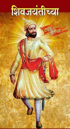 Shiv Stuti, Hd Wallpapers 1080p, Hd Backgrounds, Shivaji Maharaj Hd Wallpaper, Hd Background Download, Hanuman, Pictures Images, Wallpaper Downloads, Wall Wallpaper