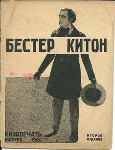 Buster Keaton, 1926 - Russian constructivist advertising booklet, artwork by I Vyalov, listed on AntikBar.co.uk