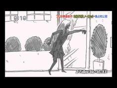 鉄拳 最新パラパラ漫画