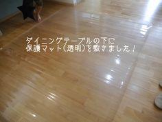 Image may contain: indoor Hardwood Floors, Flooring, Indoor, Interior, Home, Instagram, Image, Wood Floor Tiles, Wood Flooring