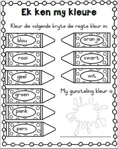 Related image 1st Grade Worksheets, Teaching Quotes, Afrikaans, Grade 1, Language, Activities, Words, Anime, Image