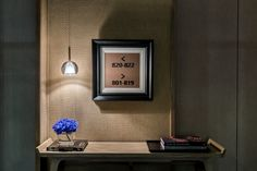 New Yuppies – InterContinental Beijing Sanlitun / Cheng Chung Design, HK - 谷德设计网 Design Company Names, Corridor Design, Oriental Hotel, Branding, Painted Boards, Boutique Stores, Beijing China, Signage Design, Plant Wall
