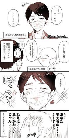Estilo Anime, Character Design Inspiration, Joker, Cartoon, Memes, Drawings, Movie Posters, Stars, Art
