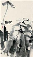 凉秋图 by Pan Gongkai