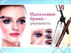Фаберлик  Сделано в РФ_ 5 канал в гостях у Faberlic. Часть 2