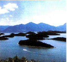 Poyang lake, Jiangxi This is the Lake Duchang city is on, where Teagan was born