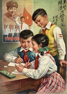 """""""Study Hard To Become A Proletarian Revolutionary Successor"""". Xin Liliang () Chinese artist."""