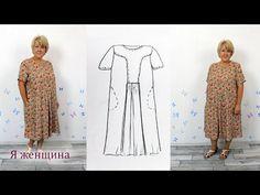 Duster Coat, Kimono Top, Shirt Dress, Jackets, Shirts, Tops, Dresses, Diy, Fashion
