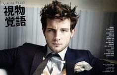 Nico Tortorella - Speakerpedia, Discover & Follow a World of Compelling Voices