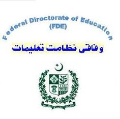 FDE - Federal Board Islamabad 8th Class Result 2013