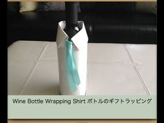 Unique Wine Bottle Gift Wrapping for Father's Day 父の日お酒と瓶のギフトラッピング - YouTube