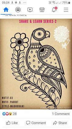 Hand Embroidery Patterns Free, Embroidery Motifs, Madhubani Art, Madhubani Painting, Indian Postcard, Kalamkari Designs, Kalamkari Painting, Design Art, Motif Design