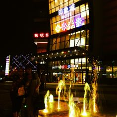 Incity, Ningbo China--A perfect shopping place for expats!  www.ningbo-home.com