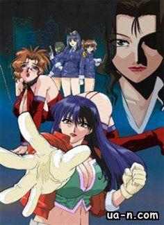 Shin Ban Megami Tantei Vinus File - http://ua-n.com/hentai/640-boginya-detektiv-shin-ban-megami-tantei-vinus-file.html