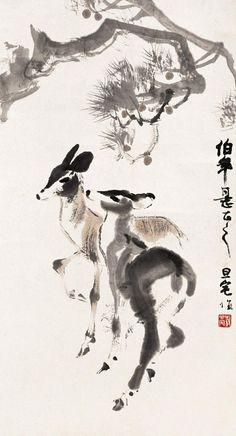 Liu Danzhai (Chinese: 1931 - 1988)