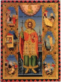 Agios Theodoros o Byzantinos Name Day, Neo, Baseball Cards, Painting, Saint Name Day, Painting Art, Paintings, Painted Canvas, Drawings