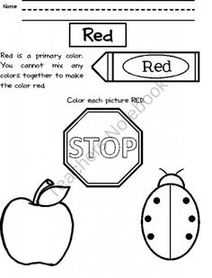 Red Worksheet (Simple) Write color in hebrew on the line