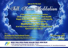 Join us 4 the last of the year to ur wishes, ur family & loved ones & be to 2017 with Full Moon Meditation, Welcome 2017, Happy Relationships, Family Love, First Love, Wish, Blessed, Join, Hearts