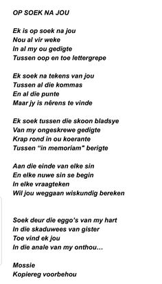 Afrikaanse gedigte Afrikaans Quotes, Shipping Container Homes, Poems, Peach, Bible, Teaching, My Love, Projects, Inspiration
