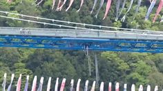 バンジージャンプ(竜神大吊橋)