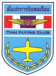 Thai Flying Club (Thai Version)
