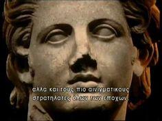 ΜΕΓΑΣ ΑΛΕΞΑΝΔΡΟΣ 1/6 ALEXANDER THE GREAT - YouTube