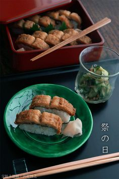Japanese dish for early summer 鱧寿司