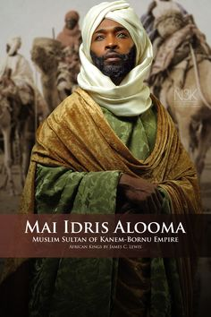 AFRICAN KINGS by International Photographer James C. Lewis   Idris Alooma…
