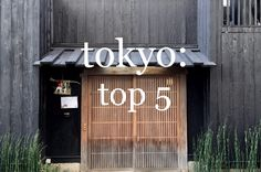 5 Cool Places in Tokyo