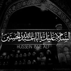 Al-sallamo Alaika ya Aba Abdillahil Husain, Ya Husain ibne Ali (AS). Karbala Iraq, Imam Hussain Karbala, Islamic Images, Islamic Pictures, Imam Hussain Poetry, Muharram Poetry, Hazrat Ali Sayings, Ibn Ali, Best Urdu Poetry Images