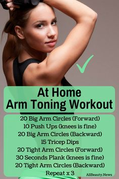 How To Get Rid Of Armpit Fat Without Fitness Equipment (7 Easy Exercises) - AllBeauty News