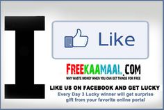 Like us on Facebook and Get Lucky Everyday Contest When You Can, Surprise Gifts, Giveaway, Facebook, Amazing, Day