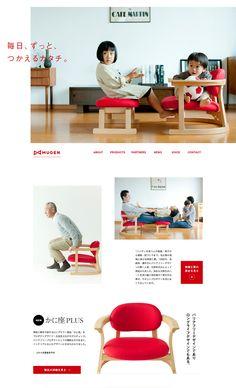 Web http://www.mugen-kobo.jp/