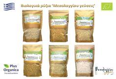 Ελληνικά Βιολογικά προϊόντα 'Μεσολογγίου γεύσεις' Ρύζι Παραγωγός Καραχάλιος Σπύρος Πιστοοοιημένος Βιοκαλλιεργητής Ρύζι νυχάκι, ρύζι γλασέ, ρύζι κίτρινο (παρμπόιλντ), καστανό ρύζι,καρολίνα, ρύζι καρολίνα καστανό, ρύζι Αρωματικό(μπασμάτι-jasmin), ρύζι μαύρο