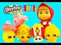 Shopkins Surprise and Masha i Medved and Peppa Pig Шопкинс Сюрприз Маша и Медведь Свинка Пеппа https://www.youtube.com/watch?v=BP1b1tIKb3I