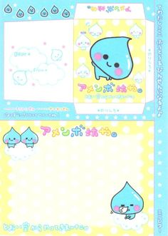 Kawaii envelope + memo