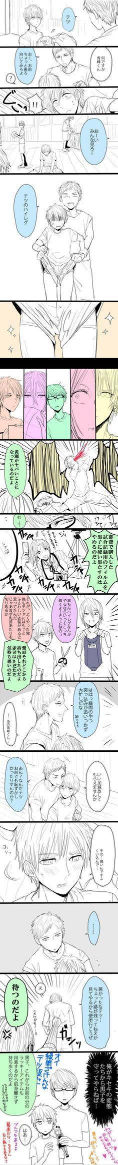 Hahaha,Gives him A doll. Poor kuroko