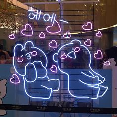 Image about cute in kyute by 王宝宝 on We Heart It Neon Aesthetic, Korean Aesthetic, Aesthetic Pics, Cute Wallpaper Backgrounds, Cute Wallpapers, Pink Wallpaper, Vixx, When They Cry, Kawaii