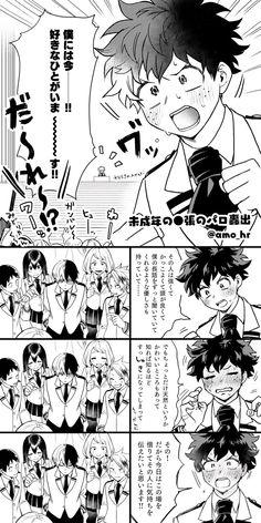 Deku X Todoroki, My Hero Academia Episodes, Boku No Hero Academia, Manga, Comics, Memes, Movie Posters, Fictional Characters, Black Butler