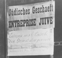 """""""Aryanization"""" in France: this shop, belonging to Jews, has been given to a non-Jewish """"temporary administrator."""" Paris, April 1942."""