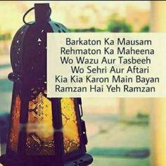 best 25 ramzan mubarak shayari ideas on Best Ramadan Quotes, Eid Quotes, Allah Quotes, Muslim Quotes, Quran Quotes, Faith Quotes, Islam Ramadan, Ramadan Mubarak, Jumma Mubarak