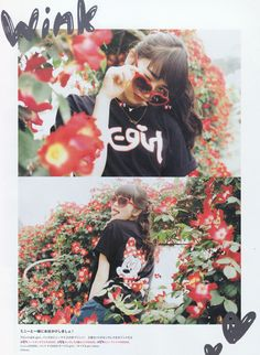 小松菜奈 Zipper Asian Photography, Creative Photography, Aesthetic Japan, Aesthetic Girl, Nana Komatsu Fashion, Lookbook Layout, Komatsu Nana, Photo Elements, Hope Art