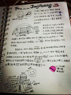 Korea diary