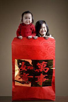 Happy Chinese New Year Chinese New Year Kids, Chinese Babies, Chinese New Year Decorations, New Years Decorations, New Year's Crafts, Baby Crafts, Kids Crafts, New Year Photoshoot, Chinese New Year Crafts