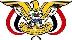 اخبار اليمن الان الخميس 29/6/2017 الرئيس هادي يطيح بـ 3 اعضاء من المجلس الانتقالي من مناصبهم الحكومية ( قرارات جمهورية )