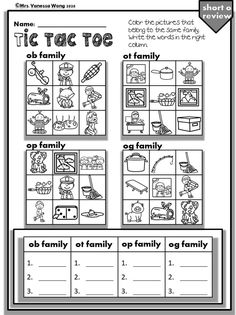 Tons of phonics activities for kindergarten. This engaging phonics bundle includes interactive phonics worksheets which help your students to practice CVC with fun. It is a perfect companion for literacy centers, homework and homeschooling. #phonics #worksheets #activities Short Vowel Activities, Phonics Activities, Class Activities, Teaching Phonics, Kindergarten Activities, Vowel Worksheets, Short O, Microsoft Word 2007, Short Vowels