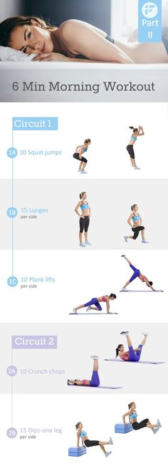 With this simple morning workout you'll burn more calories, lose weight and tone your body in less time than you can imagine